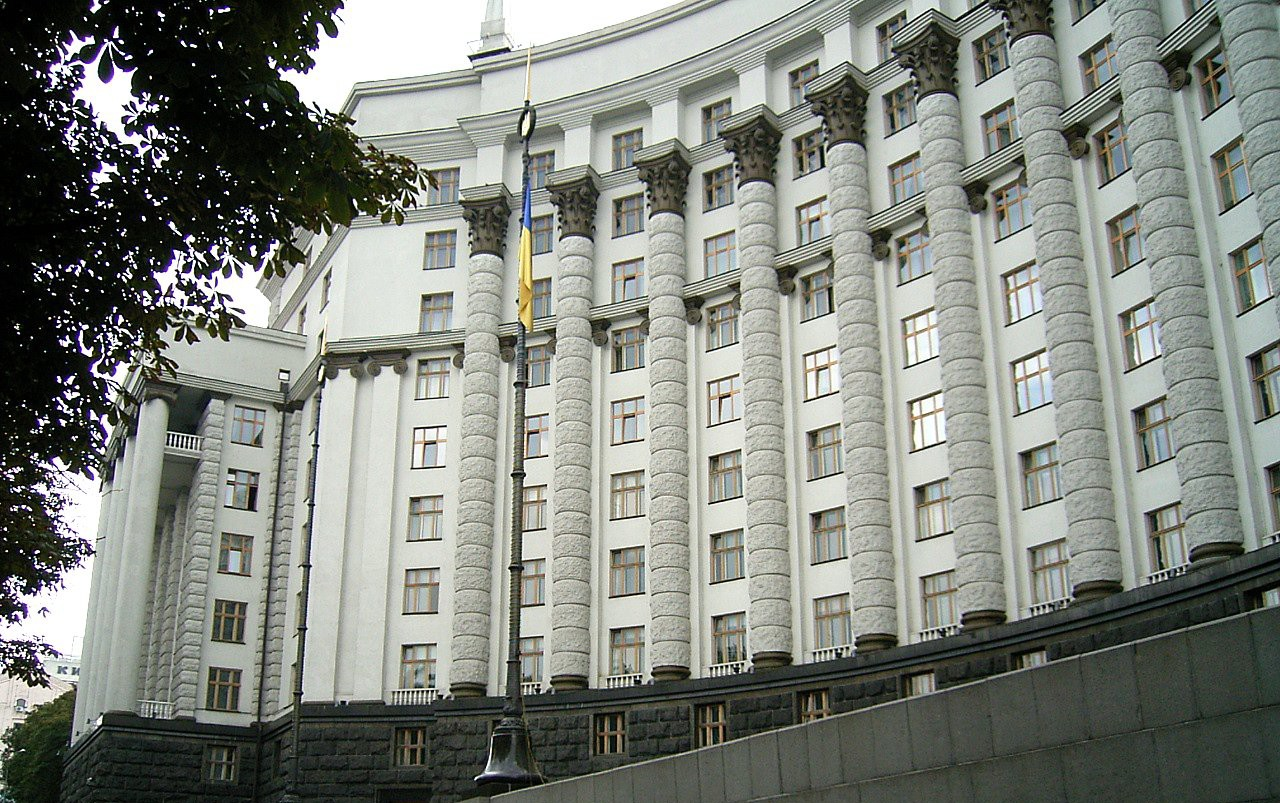 Government_Building