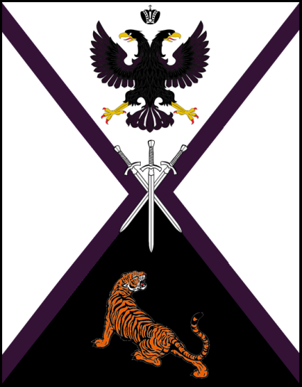 Mark Citadel's Standard for the Reactionary School. Kewl.